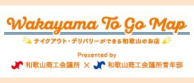 Wakayama To Go Map